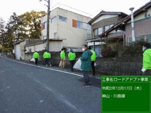 mk_201222_03