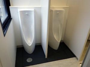 after_urinal