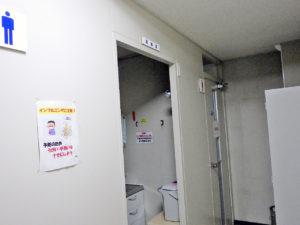 before_door