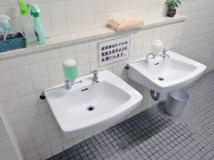 before_handwash2