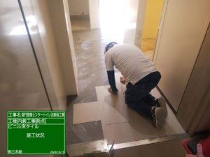 const_floor1
