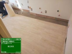const_floor2